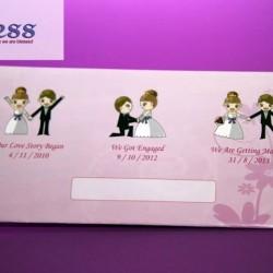 بليس-دعوة زواج-القاهرة-1