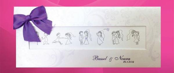 دانا بطاقات الزفاف - دعوة زواج - بيروت