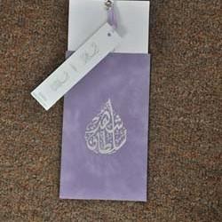 دانا بطاقات الزفاف-دعوة زواج-بيروت-3