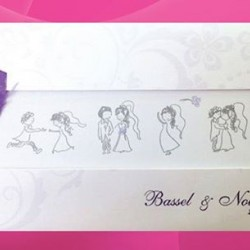 دانا بطاقات الزفاف-دعوة زواج-بيروت-1