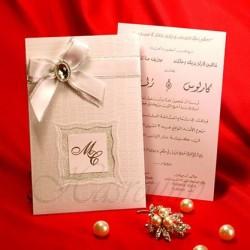 بطاقات حصروني-دعوة زواج-بيروت-6