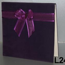 البيادر لبطاقات الزفاف-دعوة زواج-بيروت-3
