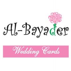 البيادر لبطاقات الزفاف-دعوة زواج-بيروت-2