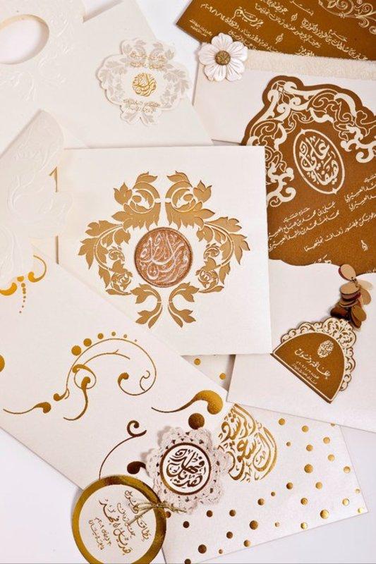 بليسينج - دعوة زواج - بيروت