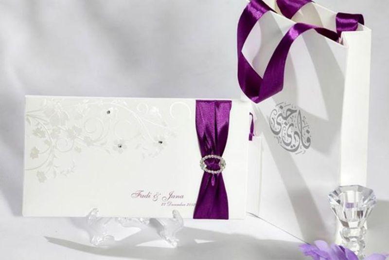بطاقات الزفاف الملكي - دعوة زواج - بيروت