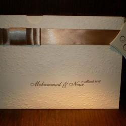 بطاقات الزفاف الملكي-دعوة زواج-بيروت-6