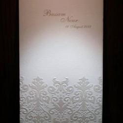 بطاقات الزفاف الملكي-دعوة زواج-بيروت-5