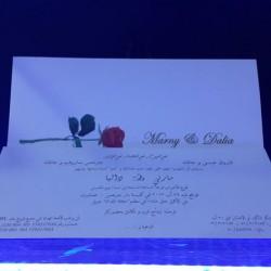 كارتس ات برومسيون-دعوة زواج-بيروت-2