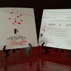 كارتس ات برومسيون-دعوة زواج-بيروت-3