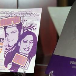 جميل للطباعة-دعوة زواج-بيروت-6