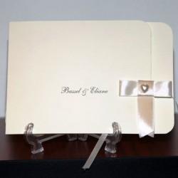 جميل للطباعة-دعوة زواج-بيروت-4
