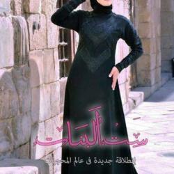 الخان-عبايات-الدوحة-4