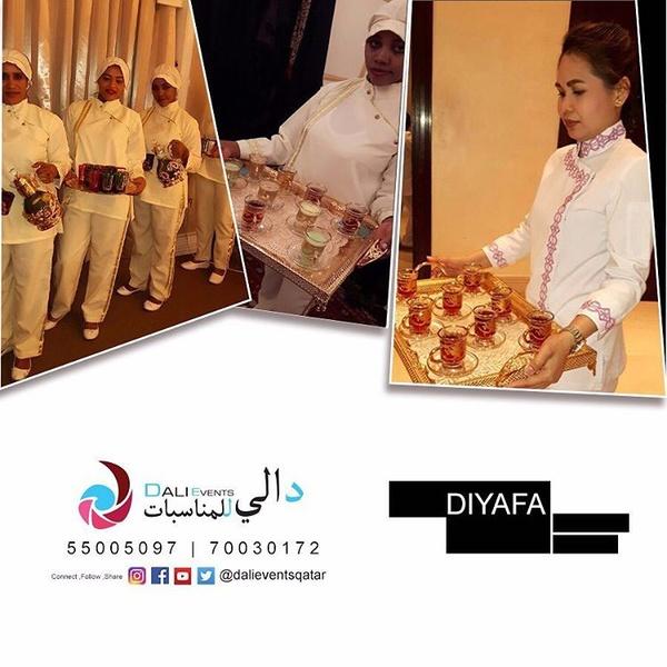 دالي ايفينتس - كوش وتنسيق حفلات - الدوحة