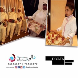 دالي ايفينتس-كوش وتنسيق حفلات-الدوحة-1