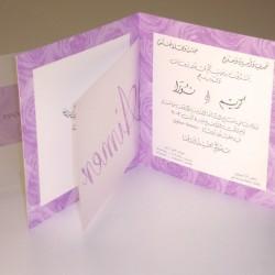 انيس-دعوة زواج-بيروت-6