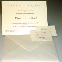 انيس-دعوة زواج-بيروت-2