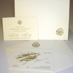 انيس-دعوة زواج-بيروت-5
