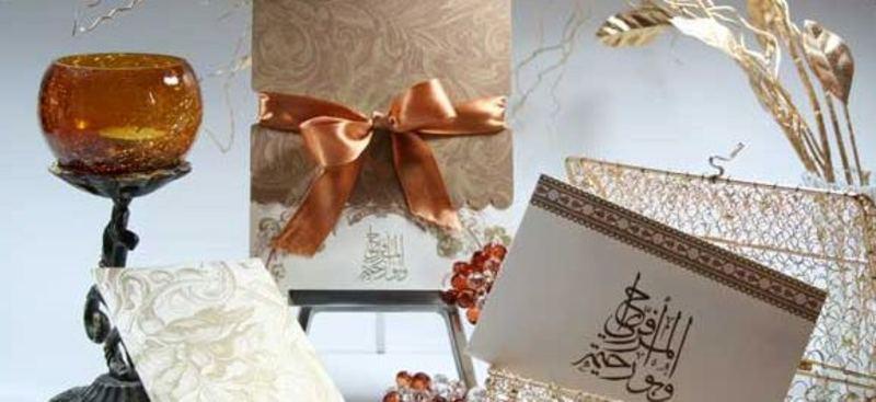 برينتسنت - دعوة زواج - بيروت