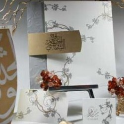 برينتسنت-دعوة زواج-بيروت-3