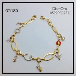 دايامورو المغرب-خواتم ومجوهرات الزفاف-الدار البيضاء-3