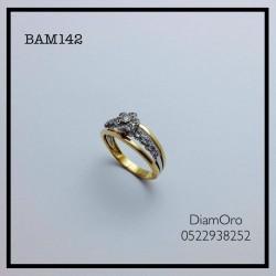 دايامورو المغرب-خواتم ومجوهرات الزفاف-الدار البيضاء-2