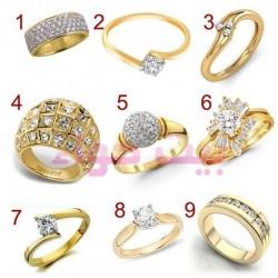 مجوهرات فاتن-خواتم ومجوهرات الزفاف-الدار البيضاء-4