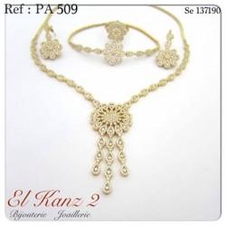 مجوهرات الكنز-خواتم ومجوهرات الزفاف-الرباط-3