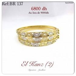 مجوهرات الكنز-خواتم ومجوهرات الزفاف-الرباط-2