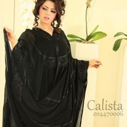 كاليستا للعبايات-عبايات-أبوظبي-4