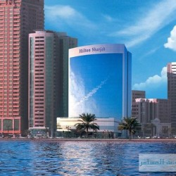 فندق هيلتون الشارقة-الفنادق-الشارقة-2