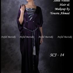 المصممة انفال البستكي-عبايات-دبي-3