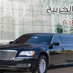 ليموزين الخرينج للأفراح و المناسبات-سيارة الزفة-مدينة الكويت-5