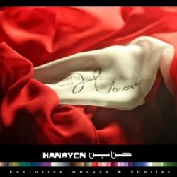 حناين الكويت-عبايات-مدينة الكويت-1