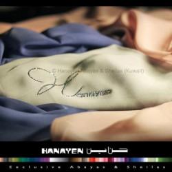 حناين الكويت-عبايات-مدينة الكويت-3