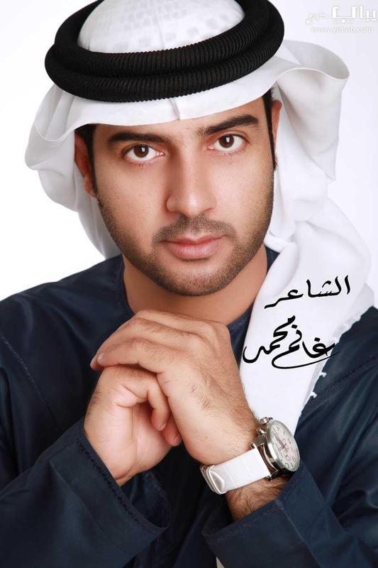 الشاعر غانم محمد - زفات و دي جي - الشارقة