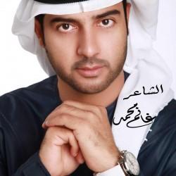الشاعر غانم محمد-زفات و دي جي-الشارقة-1
