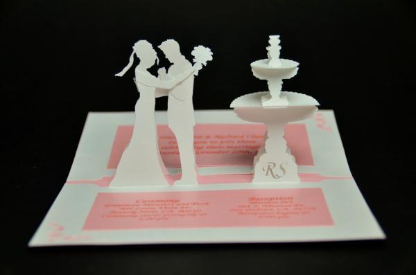فورسيز - دعوة زواج - الرباط