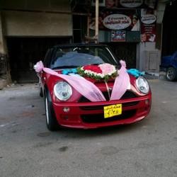 الزفه لإيجار السبارات-سيارة الزفة-القاهرة-2
