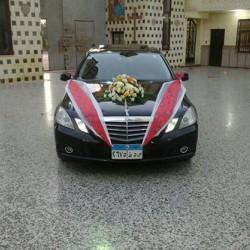 المصرية ليموزين-سيارة الزفة-القاهرة-1