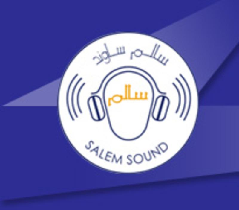 سالم ساوند - زفات و دي جي - مدينة الكويت
