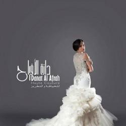 دانة الافراح للخياطة و التطريز-فستان الزفاف-دبي-5